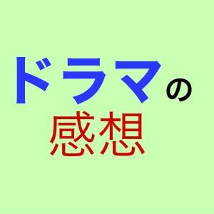 イチケイのカラス、続編見たい。竹野内豊さんの魅力は、あの語りと発音。古畑任三郎は竹野内豊さんが演じてほしい