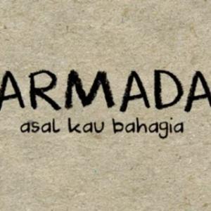 インドネシアに来てから、覚えた単語