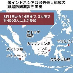 米国とインドネシアの両国陸軍は8月1日からインドネシアで離島防衛演習を実施する。