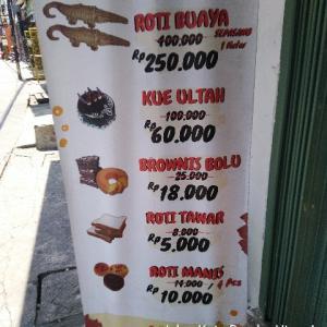 ジャカルタDAY37 ワニのパン屋