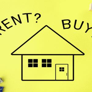 様々な観点からみる賃貸vs持ち家