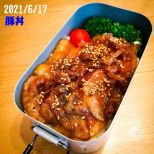 今日のお弁当(2021/6/17)