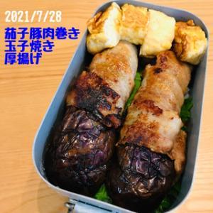 今日のお弁当(2021/7/28)
