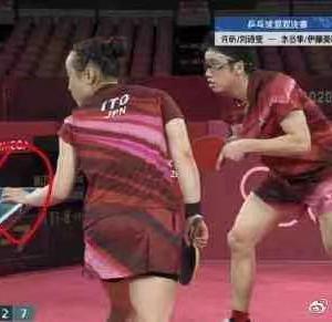 【福原愛に飛び火】水谷隼&伊藤美誠 金メダル試合が『コロナルール違反!』と中国人同士がウェイボー上で言い合い