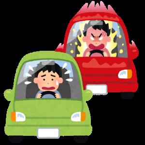 【あおり運転】イキってあおって車が止まったら鉄パイプでいっちょいったろうとしたら ムキムキ入れ墨男が降りてきたので慌てて逃げ出した奴wwww