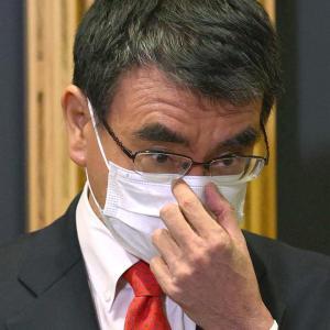 総裁選 河野太郎氏 石破茂元幹事長が支援表明も議員からは悲鳴「こんなに河野さんが不人気だと思わなかった」