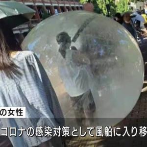 【動画】巨大風船に入って大学内を移動!!安心安全?中国で話題を呼ぶ