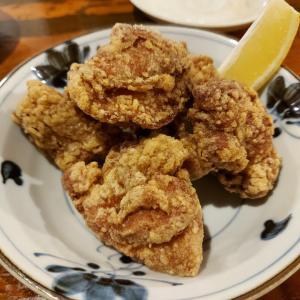 大塚 三平 北海道料理とふわふわのおにぎり