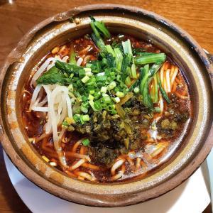 日暮里 華橋米線 日本ではまだまだ珍しい雲南料理の米線