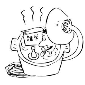 日本人の「完成」は古墳時代?~雑学ネタ発見