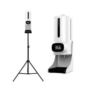 自動で体温も計れる消毒器を使ってみた感想 【K9 Pro Plus】