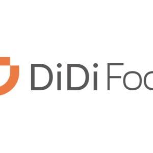 DiDiフードのクーポン激安は本当なのか