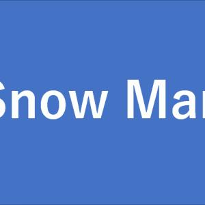 Snow Manが人気の理由