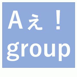 Aぇ!groupがジャニーズJrで人気の理由