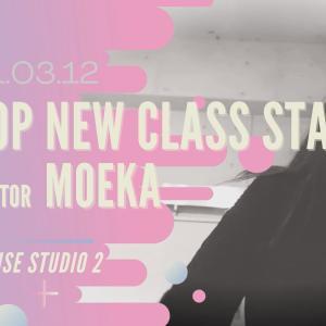 K-POP NEW CLASS PRビデオ制作!