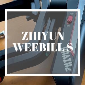 コンパクトジンバルZHIYUN WEEBILL S