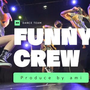 ダンスチームFUNNY CREW