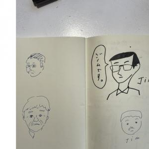 坂口恭平さんが事務作業について書き始めました
