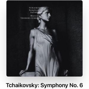 クルレンツィスのチャイコフスキー交響曲第6番