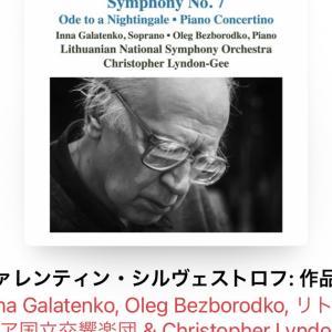 シルヴェストロフの交響曲第7番を聴く