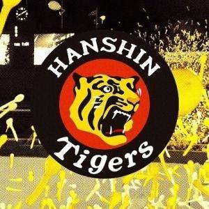 【速報】阪神タイガースさん、マジで強すぎてしまうwwwwwwwwwwwww