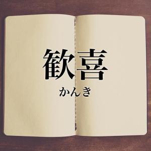【オールスター】阪神タイガースさん、独占状態に陥ってしまうう