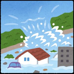 マンション購入時の注意点 【必ず確認すべき災害リスク】