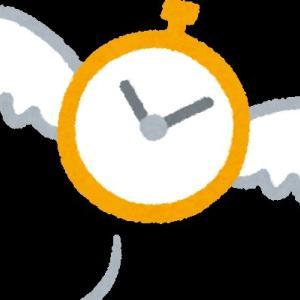 リタイア後に自由に楽しめる時間はどれだけ残されているか