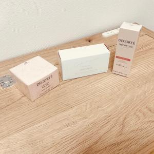 【コスメデコルテ】コスデコの人気商品3点購入してみた!