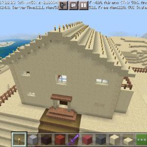 第五十三回 [第Ⅳ章開幕!]冷泉さん、『館』を建てる