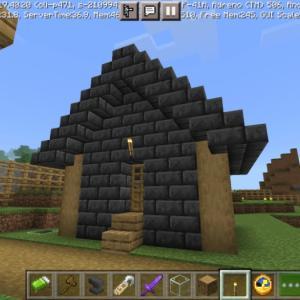 第七十一回 二戸さん、深層岩を用いた石工の家を建てる