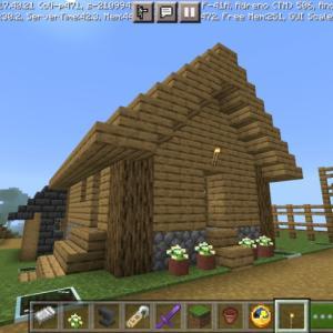 第七十五回 革久さん、防具鍛冶の家を建てる