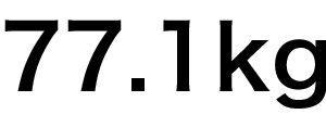 減量日記(2021.6.9)