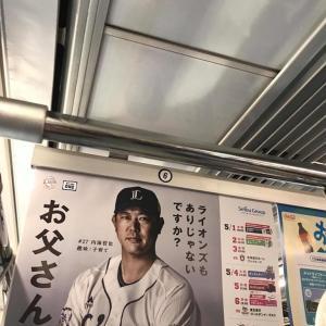 公式戦初観戦→快勝❗️