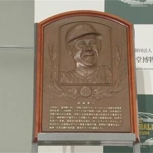 My Baseball Hero 殿堂入り❣️