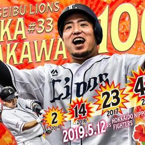 アグー通算100号日本人最速記録更新おめ!