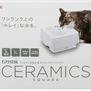 猫・犬ペット用自動給水器・人気おすすめランキング13選😊