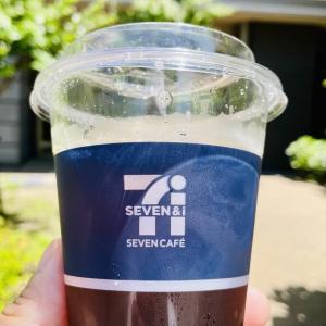 セブンカフェ アイスコーヒー初のプレミアムライン【青の贅沢】