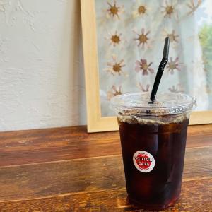 ぶらる👟シリーズ~カフェ編~【CLUTCH CAFE】