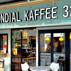 堀江にあるNYな雰囲気漂うカフェ【MONDIAL KAFFEE 328 】