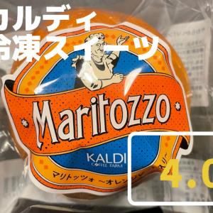 海外のスーパーのようなカルディ マリトッツォ¥250