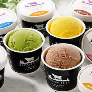 【ふるさと納税】ふるさと楽天上位にあった北海道士幌町の返礼品「ドリームヒル よくばりアイスクリームセット」を食べてみた。【レビュー】