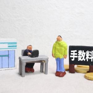地方在住者に朗報!三菱UFJ銀行が手数料0円で利用できる話