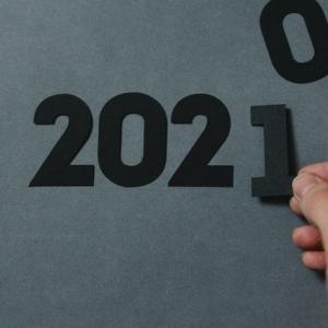 【2021年】今年の目標 上半期でどこまでいったか
