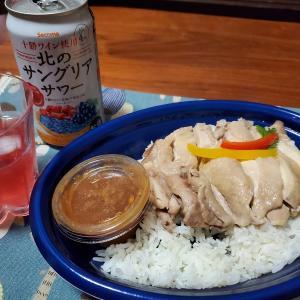 昨日の夕飯、「カオマンガイ」。