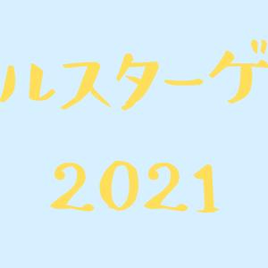 【パ・リーグ】オールスターゲーム2021出場者