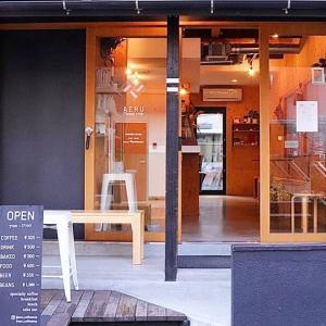 人の温かみとコーヒーの香ばしさが交差する喫茶店「AERU COFFEE STOP」