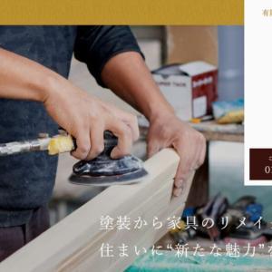 新潟県の「有限会社高橋塗装店」は什器塗装や店舗塗装で高い実績と技術がある!