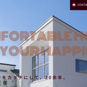 神奈川県でリフォームやリノベーションを依頼するなら「有限会社拓央建築」がおすすめ