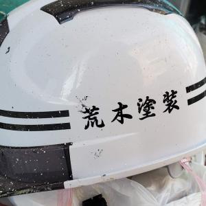 【大阪府】都会の狭い住宅地での外壁修繕工事♡完工しました